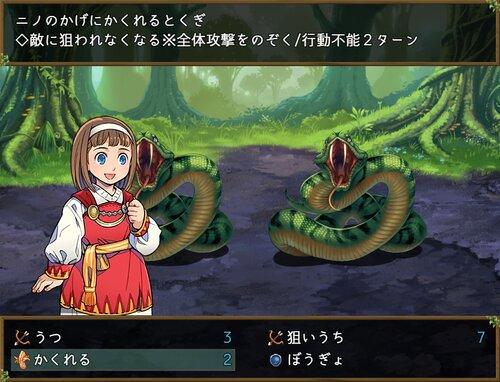 白夜と魔法のナナカ+ Game Screen Shots