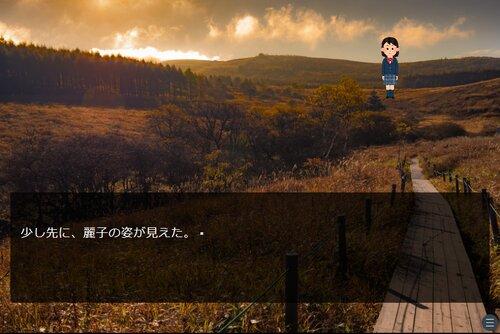 失恋したからゲーム作った。 Game Screen Shot3
