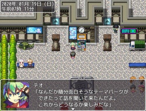 ユニバーサル・ツクール・ジャパン Game Screen Shot