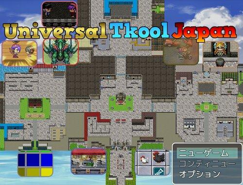 ユニバーサル・ツクール・ジャパン Game Screen Shots