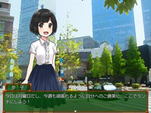 ネガティブガール・ポジティブガール Game Screen Shot5