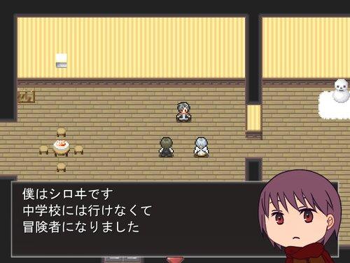 決意の特急列車 Game Screen Shot3