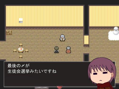 決意の特急列車 Game Screen Shots