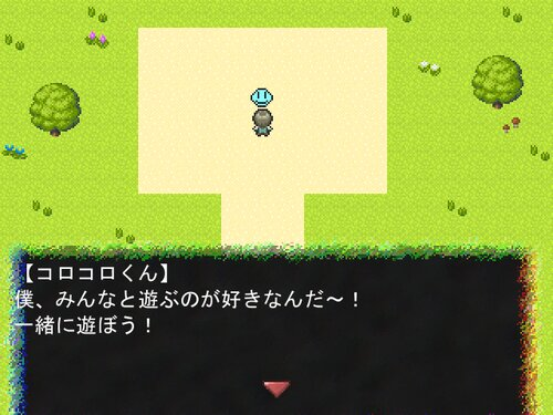コロコロくん Game Screen Shot