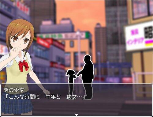 思春期戦士ムラムラン Game Screen Shot2