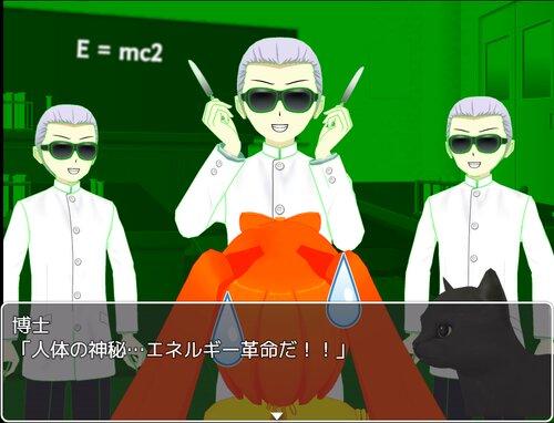 思春期戦士ムラムラン Game Screen Shot3