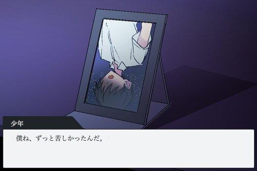 mirror-ミラー- Game Screen Shot1