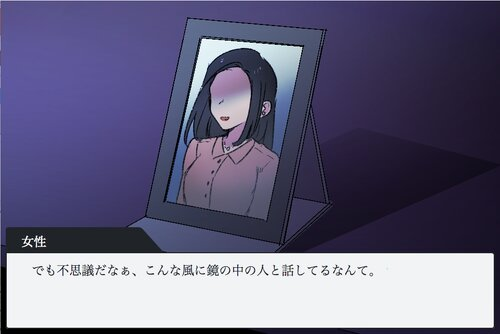 mirror-ミラー- Game Screen Shot2