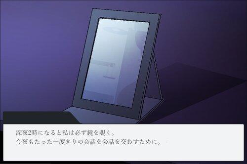 mirror-ミラー- Game Screen Shot3