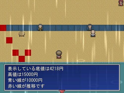 カネだカネ、カネがほしい3 Game Screen Shot2