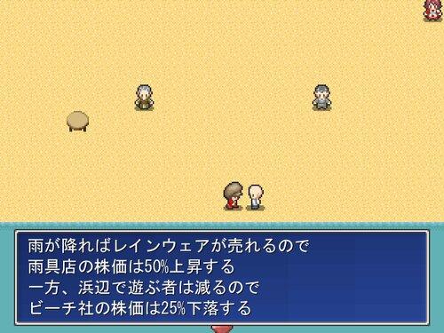 カネだカネ、カネがほしい3 Game Screen Shot3