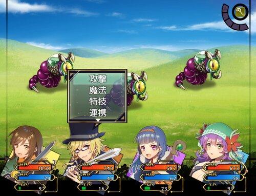 クロスセイバー Game Screen Shot2