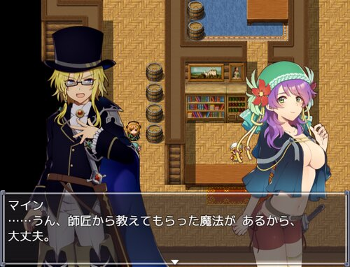 クロスセイバー Game Screen Shot4