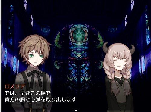 天衣無縫のCardia(てんいむほうのカルディア) Game Screen Shot
