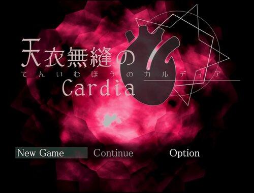 天衣無縫のCardia(てんいむほうのカルディア) Game Screen Shot2