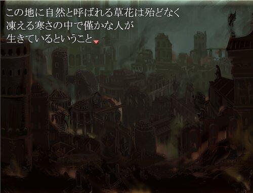天衣無縫のCardia(てんいむほうのカルディア) Game Screen Shot3