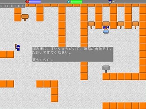 ヤシーユ伝説 Game Screen Shot4