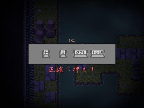 平安大怨霊 Game Screen Shot5