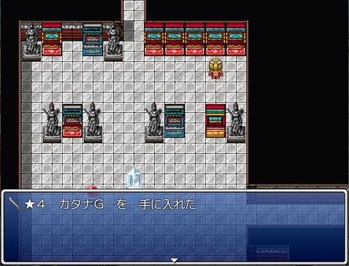 Capsel Toy RPG Game Screen Shot2