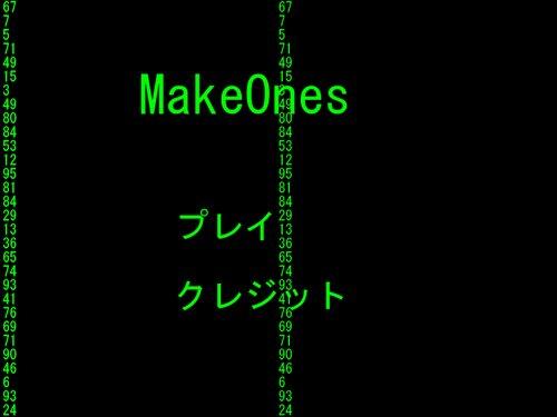 MakeOnes Game Screen Shot3