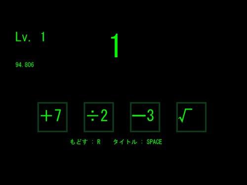 MakeOnes Game Screen Shots