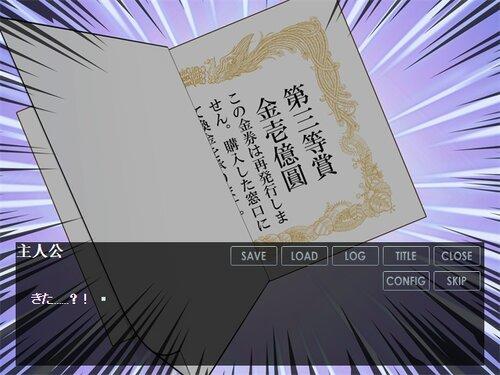 出血大サービス Game Screen Shot4