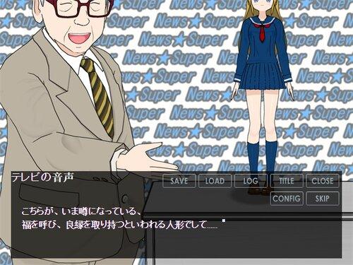 出血大サービス Game Screen Shots