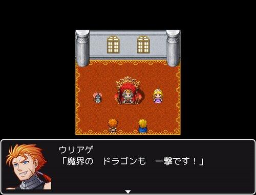 いい勇者 Game Screen Shot2