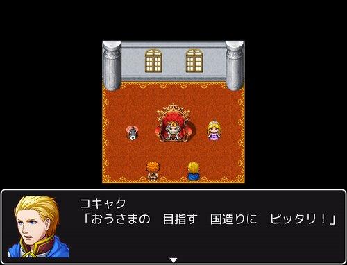 いい勇者 Game Screen Shots