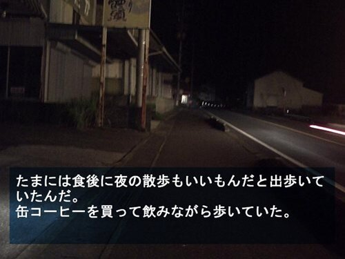 七夕 Game Screen Shot