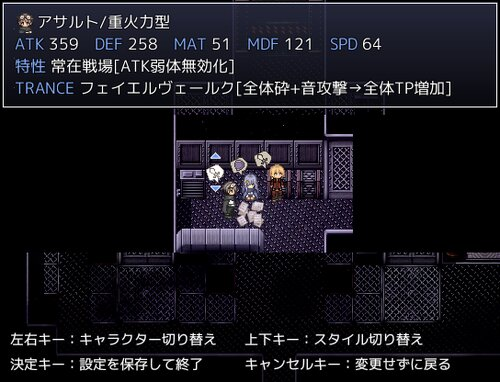 ツキノヒト Game Screen Shot3