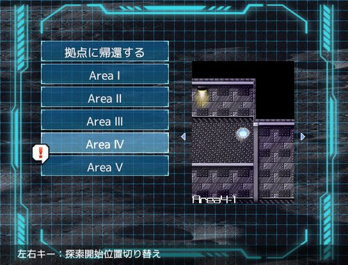 ツキノヒト Game Screen Shot4
