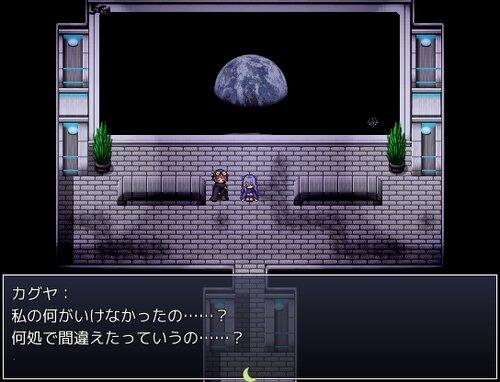 ツキノヒト Game Screen Shot5