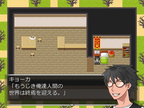 キョーカマン~Sacred Genesis~ Game Screen Shot4