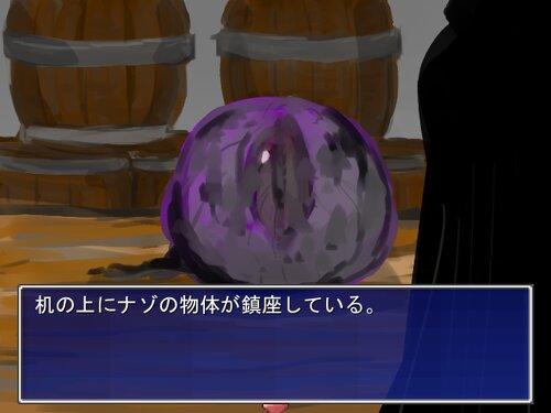 ニャンニャ・トールカスースの復活 Game Screen Shot1