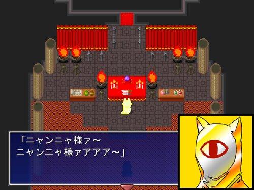 ニャンニャ・トールカスースの復活 Game Screen Shot3