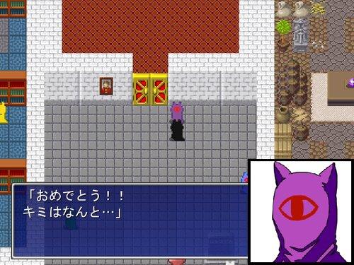 ニャンニャ・トールカスースの復活 Game Screen Shot4