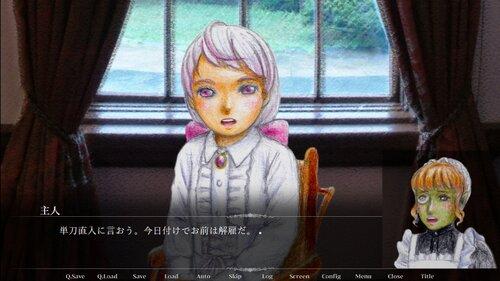 胡蝶蘭のメヌエット Game Screen Shot2