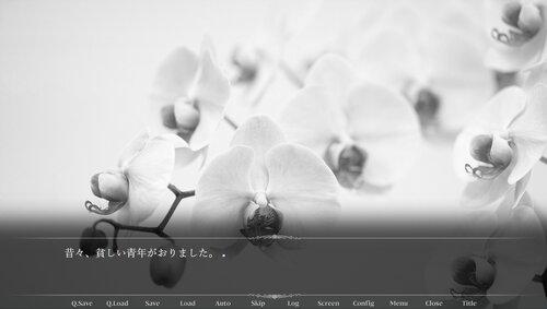 胡蝶蘭のメヌエット Game Screen Shot4