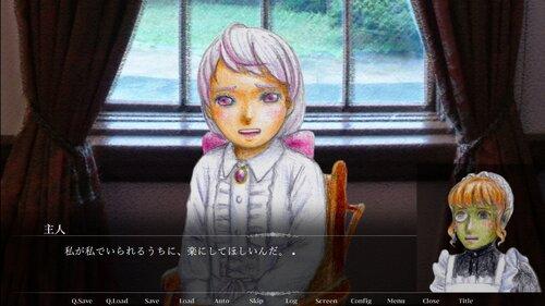 胡蝶蘭のメヌエット Game Screen Shots
