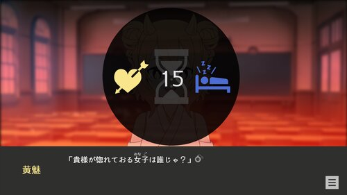 ぶれいんぼむ Game Screen Shot3