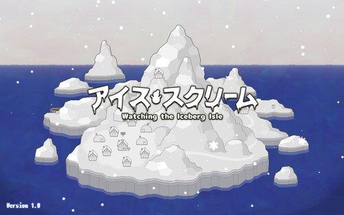 アイス・スクリーム Game Screen Shot