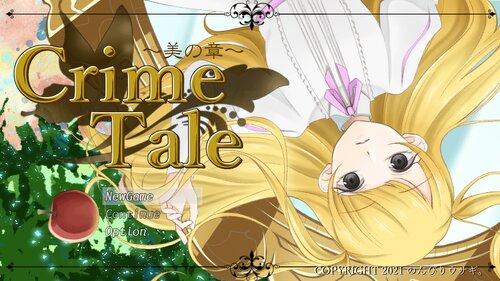 CrimeTale Game Screen Shot1