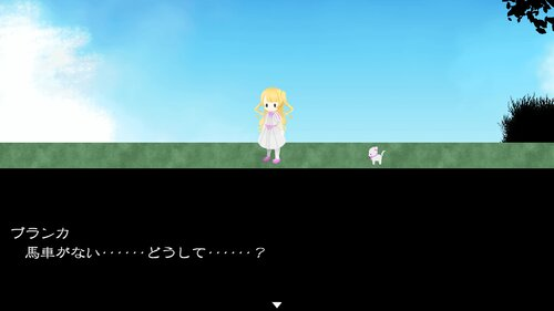 CrimeTale Game Screen Shot3