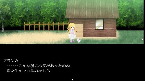 CrimeTale Game Screen Shot4