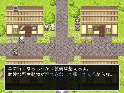 HERB Game Screen Shot2