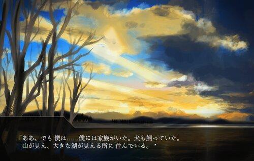 「白い森の守り人は」 Game Screen Shot4