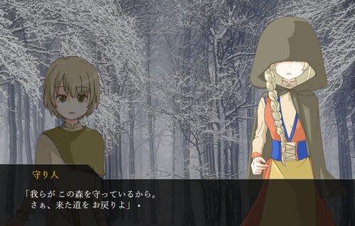 「白い森の守り人は」 Game Screen Shots