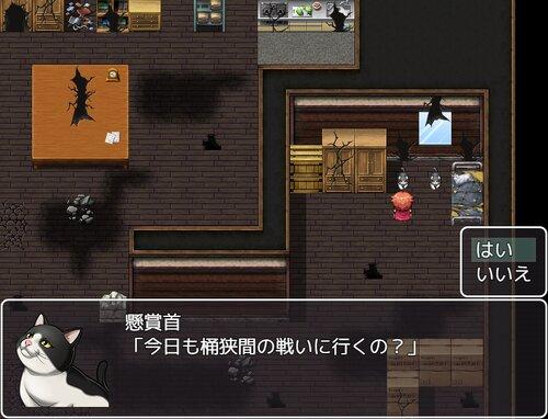 ヨーキーの人の良さがわかるRPG Game Screen Shot2