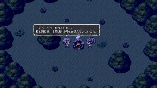 その後の世界 Game Screen Shot
